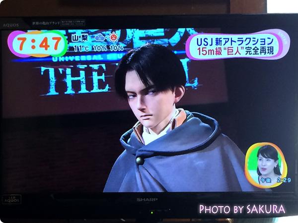 USJ 進撃の巨人・ザ・リアル クロノイド リヴァイ兵長の顏 (めざましテレビ)