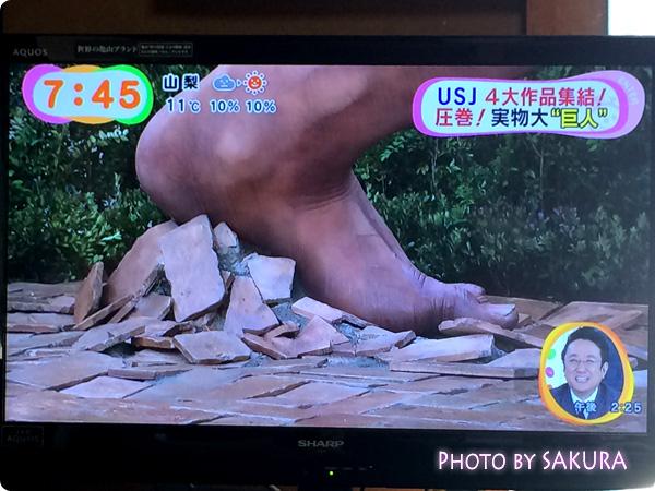 """USJ 進撃の巨人・ザ・リアル 15m級""""等身大""""巨人の足アップ1(めざましテレビ)"""