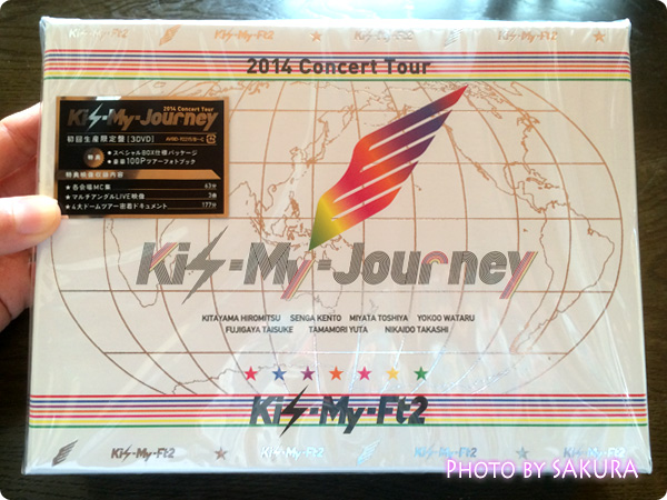 Kis-My-Ft2「2014ConcertTour Kis-My-Journey(初回生産限定盤)」届いたので開けてみた!