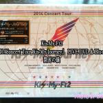 Kis-My-Ft2「2014ConcertTour Kis-My-Journey(初回生産限定盤)」が届いた!