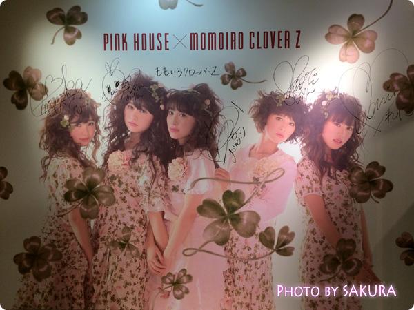 ももクロ×ピンクハウス三越伊勢丹新宿店で本人パネルのサインを見てきた