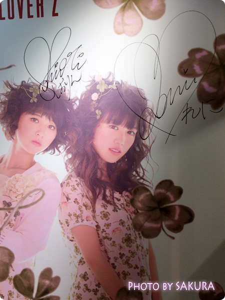 ももクロ×ピンクハウス 三越伊勢丹新宿店 巨大パネルサイン アップ2