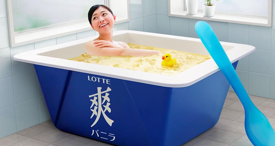 構想10余年、世界初の瞬間冷却アイスバスがロッテから登場 「浴爽」 4月1日(水)より全国にて発売開始
