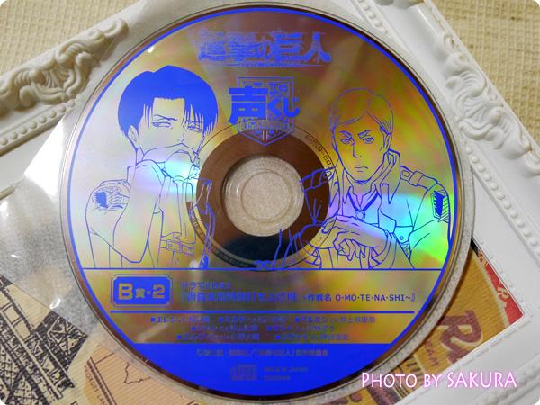 「進撃の巨人」声くじB賞-2ドラマCD#3『調査兵団特別打ち上げ班~作戦名O・MO・TE・NA・SHI~』