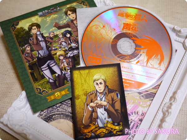 進撃の巨人 声くじ D賞-2 ドラマCD#8『アルミン・アルレルト、怒涛のオーディション・ブルース トラック2』