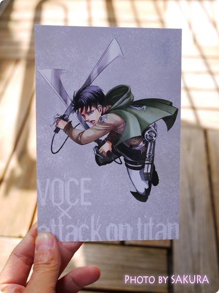 進撃の巨人×VOCE(ヴォーチェ) リヴァイ兵長ポストカード 表