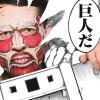 ミニサイズ版VOCE(ヴォーチェ) 2015年 6 月号『進撃の巨人』×VOCE×一心堂本舗の「進撃のマスク」着画