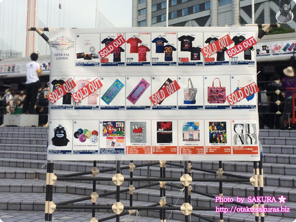 GLAY5/30東京ドーム「20th Anniversary Final GLAY in TOKYO DOME 2015 Miracle Music Hunt Forever」グッズ状況