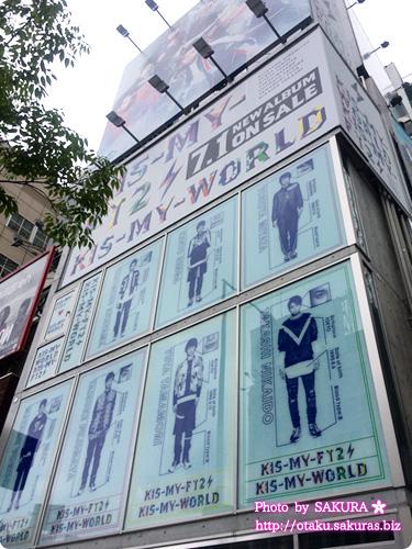 キスマイ「KIS-MY-WORLD」広告ラッピングビル『KIS-MY-GALLERY』B3出口側