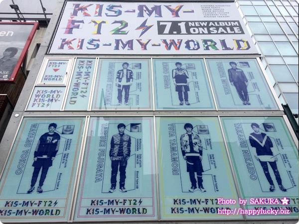 キスマイ「KIS-MY-WORLD」広告ラッピングビル『KIS-MY-GALLERY』 画像1
