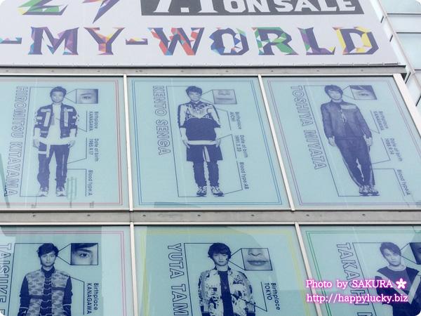 キスマイ「KIS-MY-WORLD」広告ラッピングビル『KIS-MY-GALLERY』画像2
