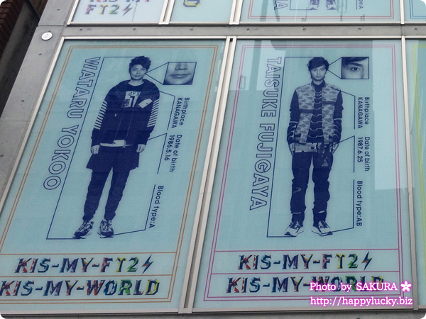 キスマイ「KIS-MY-WORLD」広告ラッピングビル『KIS-MY-GALLERY』画像3