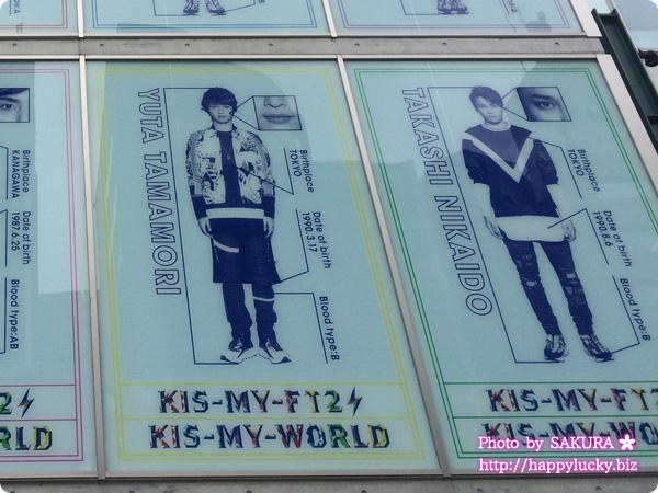 キスマイ「KIS-MY-WORLD」広告ラッピングビル『KIS-MY-GALLERY』画像4