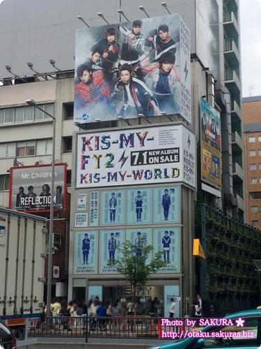 キスマイ「KIS-MY-WORLD」広告ラッピングビル『KIS-MY-GALLERY』全体