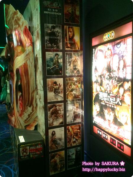 MOVIXさいたまの劇場内 実写映画「進撃の巨人」超大型巨人パネル登場 反対側は実写のキャラごとのポスター一覧