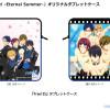 TVアニメ『 Free!-Eternal Summer-』カインズでタブレットケース発売