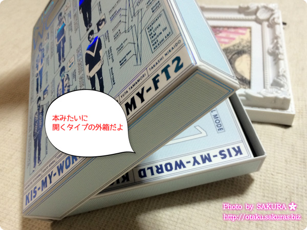 Kis-My-Ft2『KIS-MY-WORLD』初回生産限定盤B 外箱は本みたいに開いてあげるタイプ