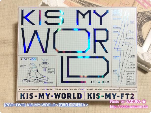 Kis-My-Ft2『KIS-MY-WORLD』初回生産限定盤A 外箱パッケージ表