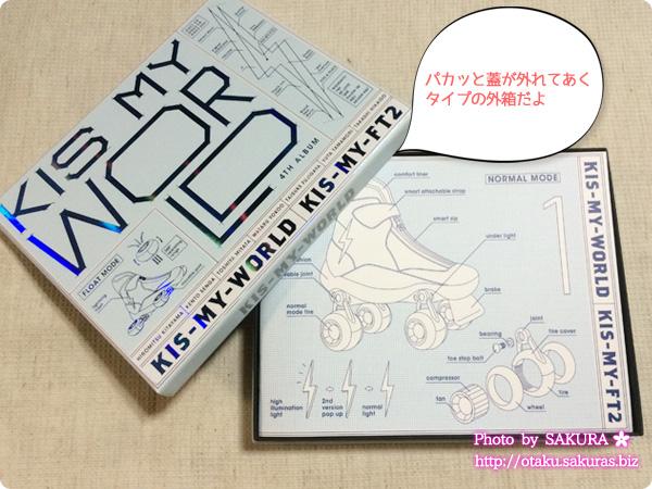 Kis-My-Ft2『KIS-MY-WORLD』初回生産限定盤A 外箱はパカッと開く