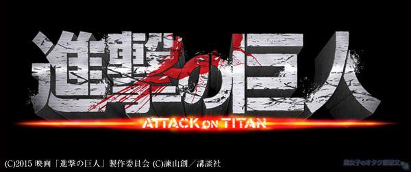 映画『進撃の巨人 ATTACK ON TITAN』公開直前特番生放送「GYAO!」で決定