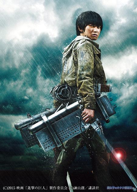 映画『進撃の巨人 ATTACK ON TITAN』 アルミン(本郷奏多)