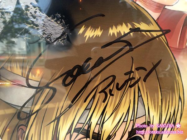 劇場版「進撃の巨人」後編~自由の翼~  MOVIXさいたま初日舞台挨拶  サイン入りパネル アルミン役:井上麻里奈サイン