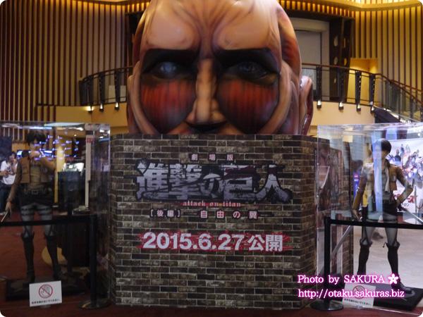 shingeki-toshindai01