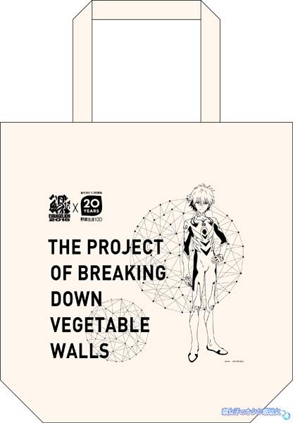 カゴメ野菜生活100×エヴァンゲリオン 店頭キャンペーン トートバッグ 渚カヲル