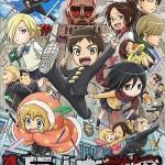 アニメ『進撃!巨人中学校』放送開始日決定、OPテーマはLinked Horizon