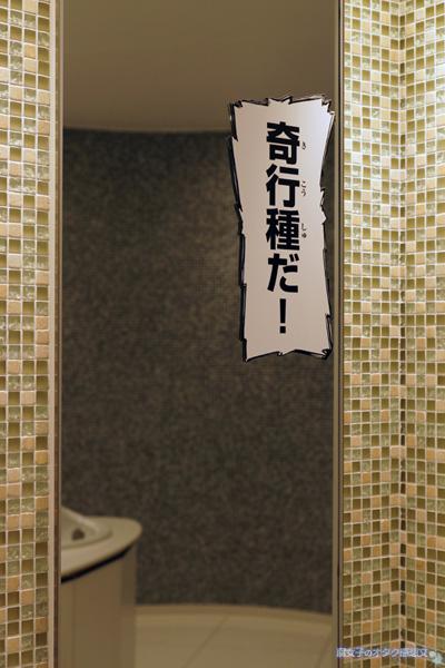 「進撃の巨人展 WALL OITA」 調査兵団なりきりミラー アミュプラザおおいたトイレ