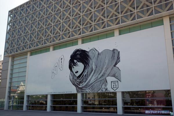 「進撃の巨人展 WALL OITA」 OPAM壁外 巨大なミカサ