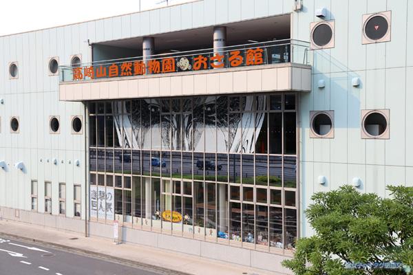 「進撃の巨人展 WALL OITA」高崎山自然動物園おさる館