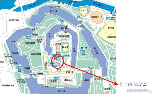 「進撃の巨人展 WALL OSAKA」大阪城公園の天守閣前広場の巨大足跡の場所