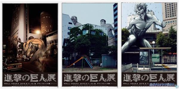 「進撃の巨人展 WALL OSAKA」大阪市内で目撃可能