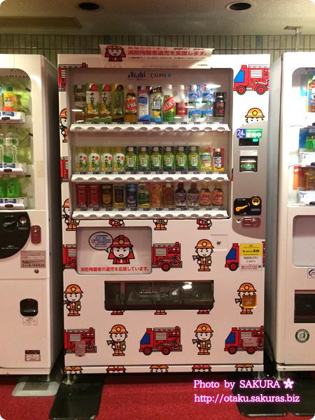 ニッショーホール 消防士柄の自動販売機