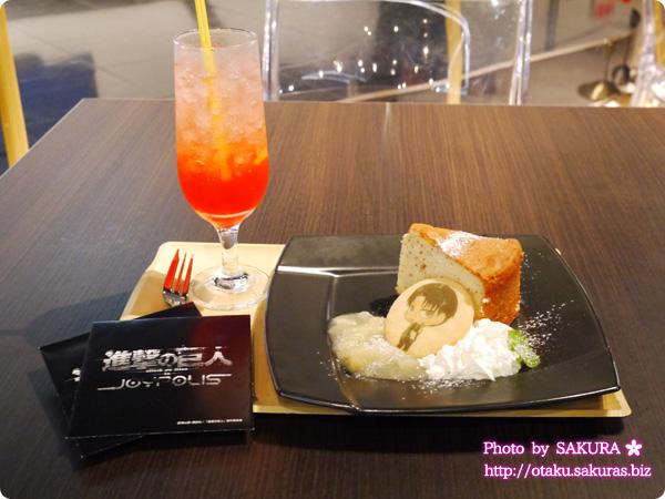 進撃の巨人×東京ジョイポリス フレームカフェで頼んだもの