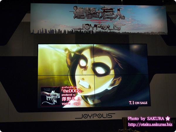 進撃の巨人×東京ジョイポリス マルチステージの映像