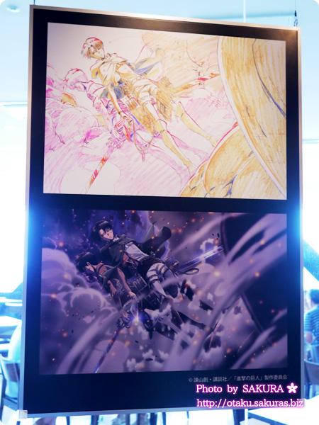 進撃の巨人×東京ジョイポリス フレームカフェ 劇場版後編前売券絵柄