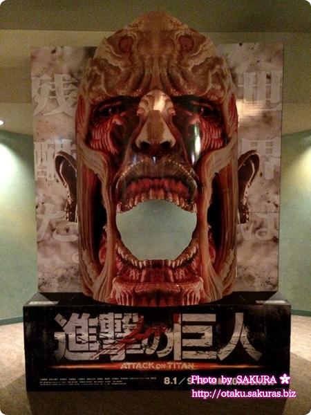 実写映画「進撃の巨人 ATTACK ON TITAN」 入り口の巨人の写真撮影用パネル