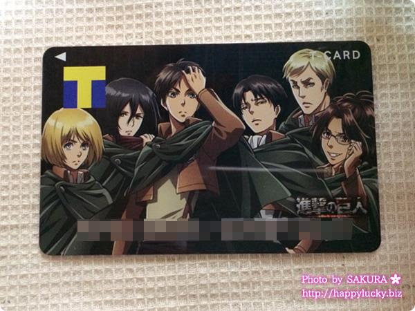 進撃の巨人×Tポイントカード  発行してもらったカードはこちら