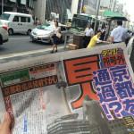 「進撃の巨人展 WALL OSAKA」始動!京都に巨人現る!限定フードメニューも!