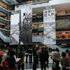 グランフロント大阪 ナレッジプラザ 「進撃の巨人展 WALL OSAKA」 フラッグ登場