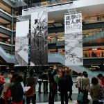 「進撃の巨人展 WALL OSAKA」グランフロント大阪で横断幕やフラッグ、調査兵団マネキンがみられるぞ!