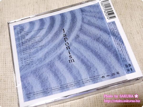 嵐「Japonism」通常盤(2CD) ジャケット裏