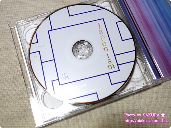 嵐「Japonism」通常盤(2CD)DISC2盤面