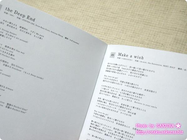 嵐「Japonism」通常盤(2CD) ボーナストラックの歌詞も収録