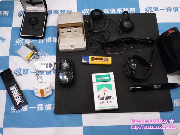 「原一探偵事務所」捜査で使う小道具たち