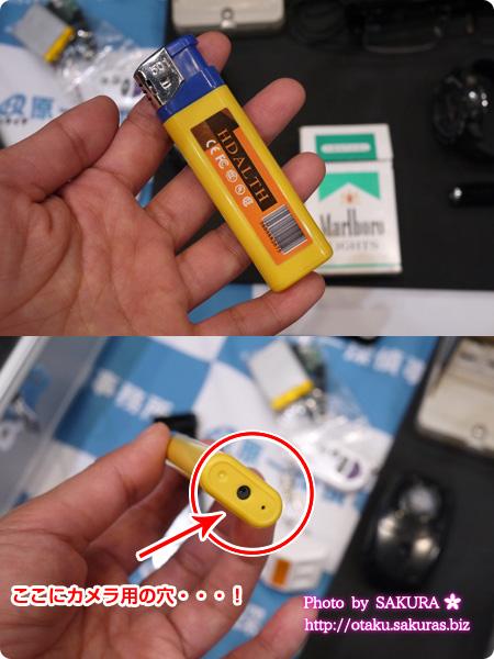 「原一探偵事務所」USBメモリ型ライター+隠しカメラ