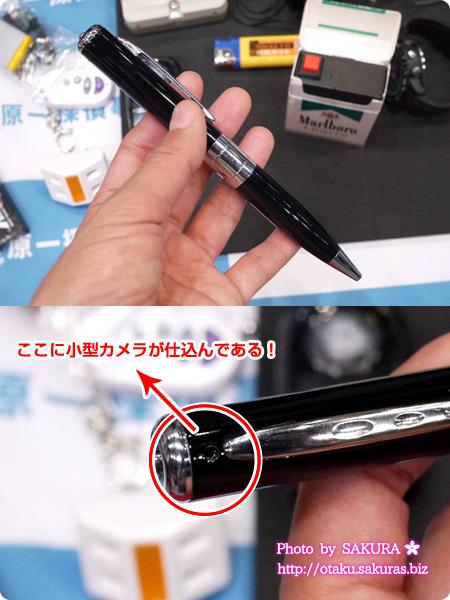 「原一探偵事務所」捜査で使う小道具 ペンの中に小型カメラ