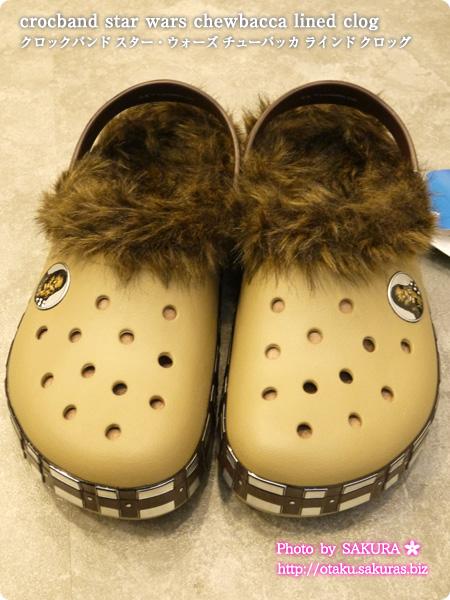 crocs クロックス crocband star wars chewbacca lined clog クロックバンド スター・ウォーズ チューバッカ ラインド クロッグ 全体
